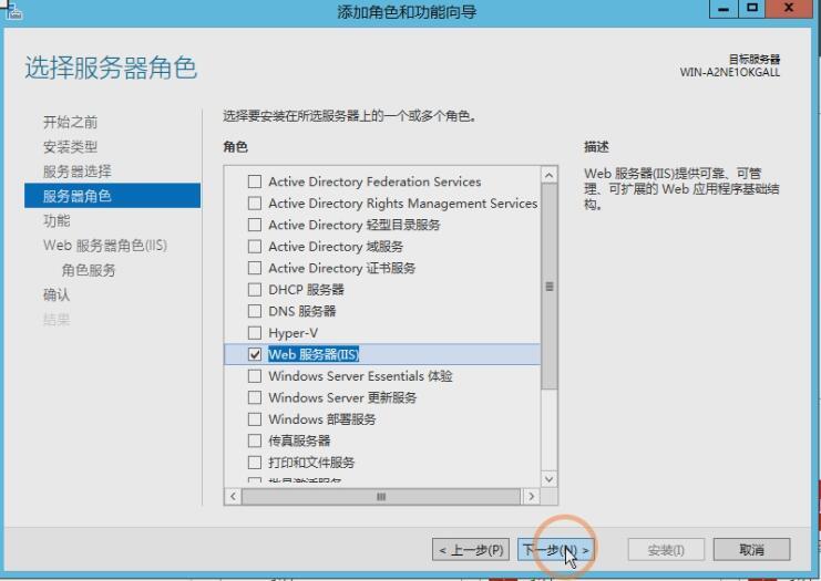 Windows server iis部署Django详细操作-Django中国,Django中文网